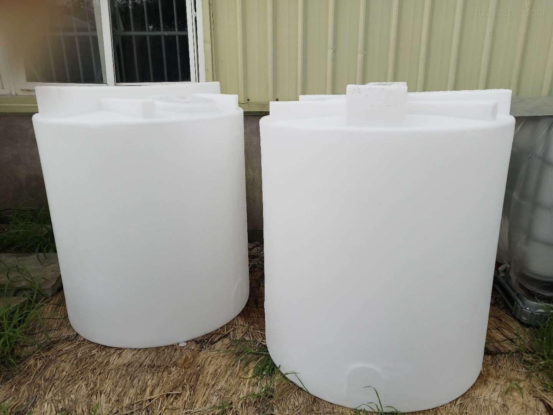 谦源2立方塑料加药桶 苛性钠储罐