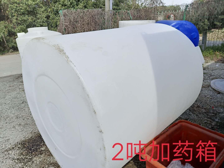 谦源2吨塑料搅拌罐 PAM合成罐