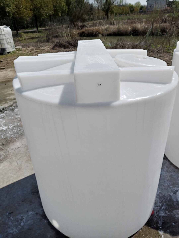 谦源锥底加药箱 液碱搅拌桶
