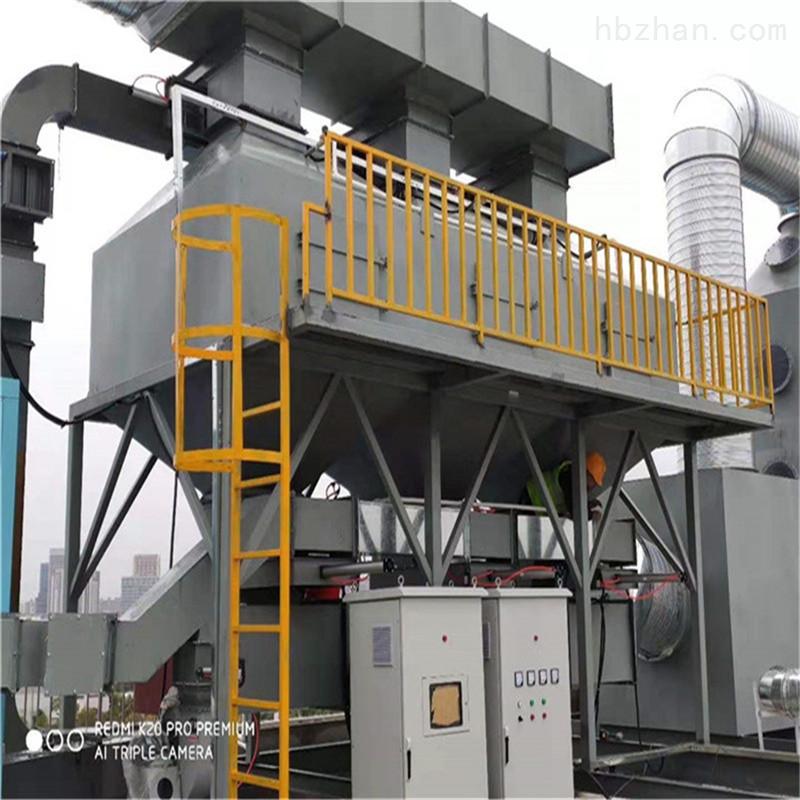 浙江废气吸附供应商