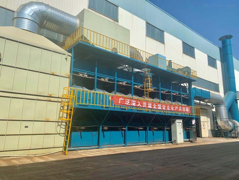 亳州VOC废气处理厂家