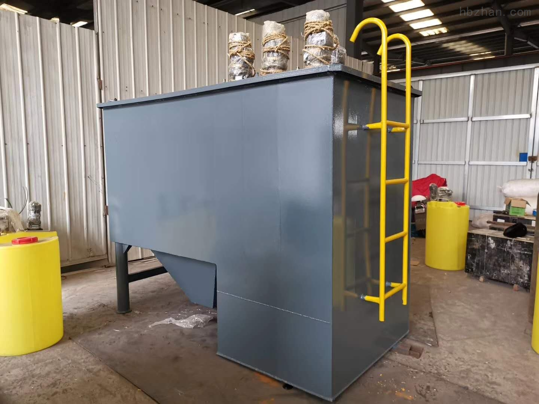 资阳脱硫废水混凝一体化设备生产厂家