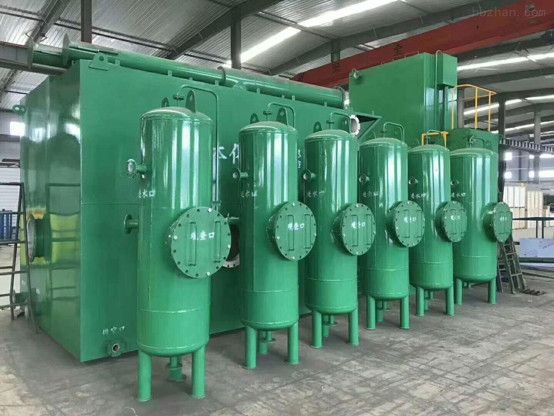 湛江一体化成套污水处理设备报价