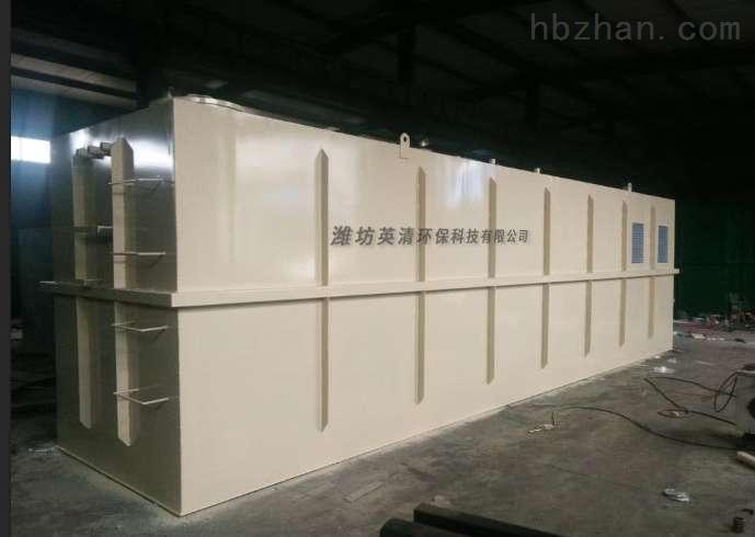 襄樊地埋式污水处理一体化厂家