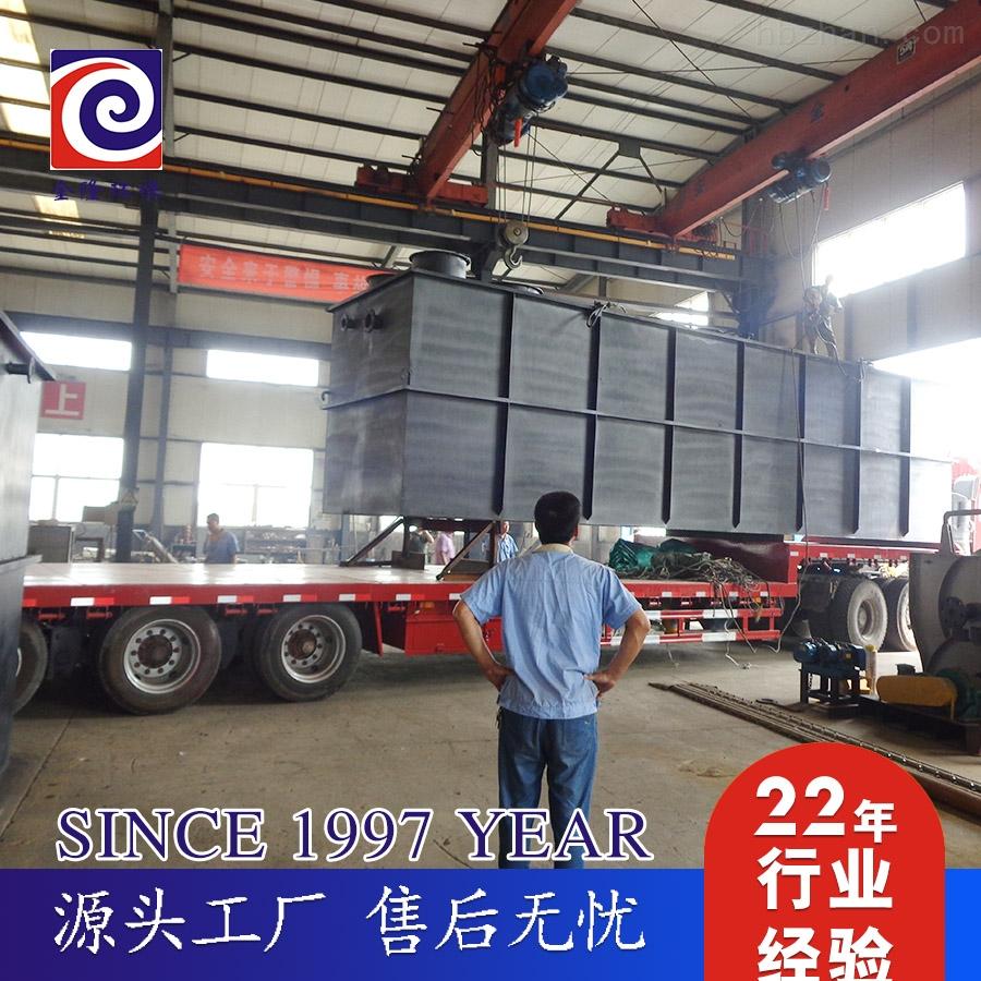 昭平工业废水处理设备厂家