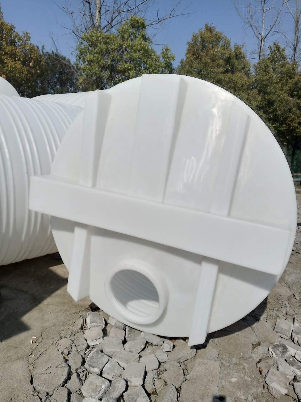 杭州5吨搅拌加药箱 亚硫酸储罐