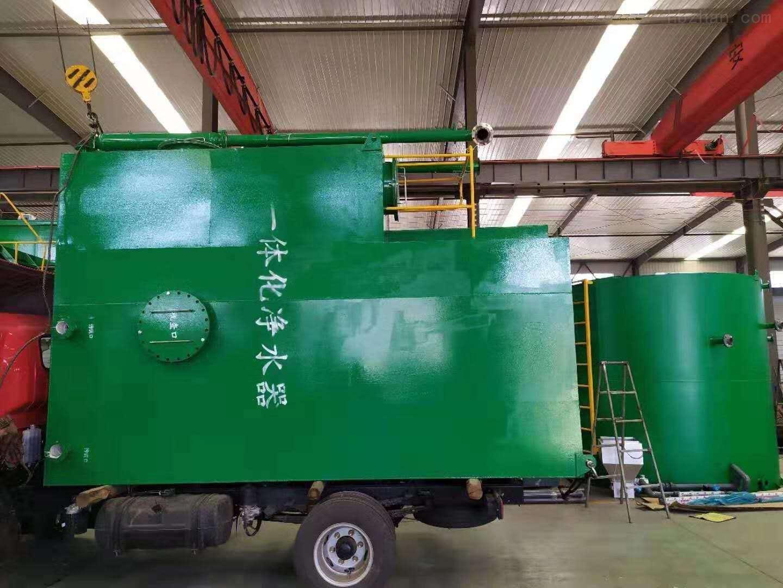 临沧污水一体化设备厂家排名