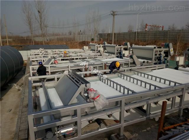 <strong>重庆石材厂污泥脱水设备售后保障</strong>
