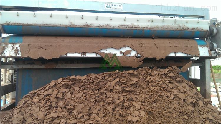 山东河沙污泥脱水机砂场设备