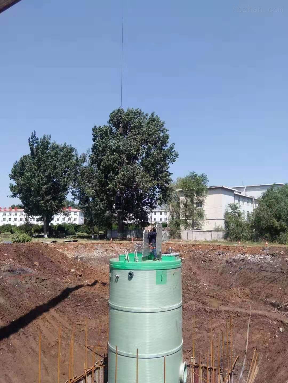 绥化雨水提升泵站生产厂家
