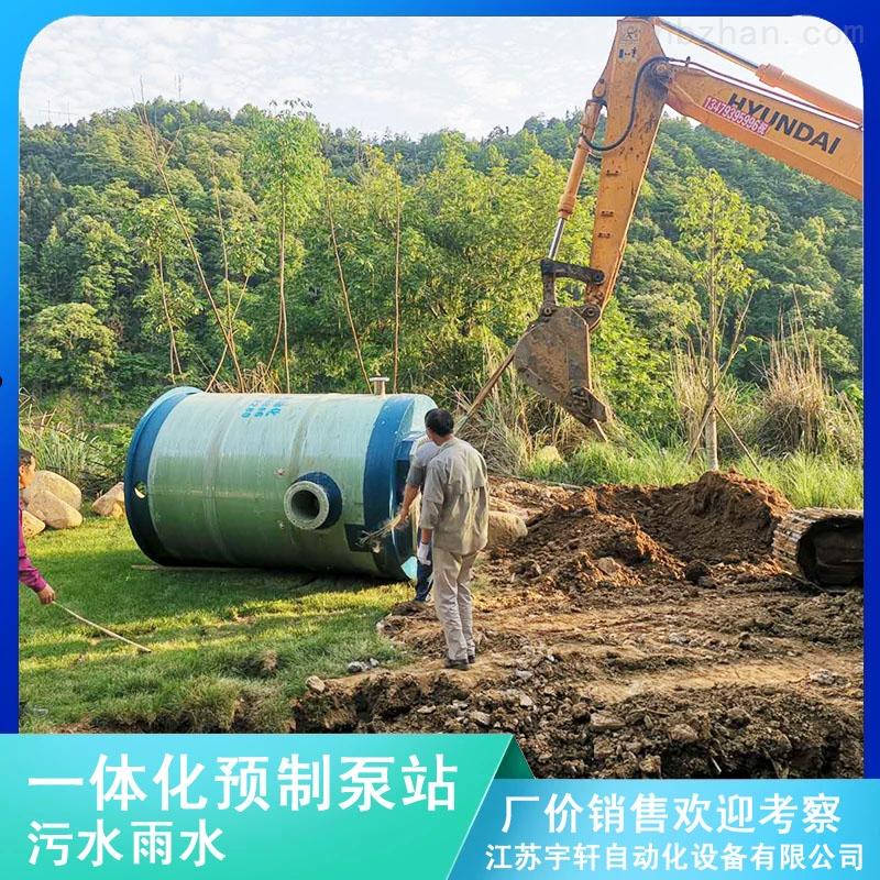 忻州一体化预制泵站生产厂家
