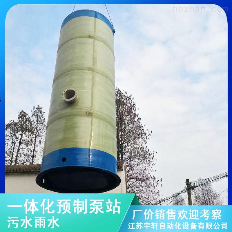 清远污水提升泵站价格