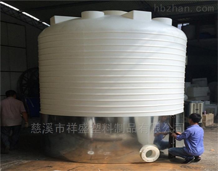 8噸污水加藥桶