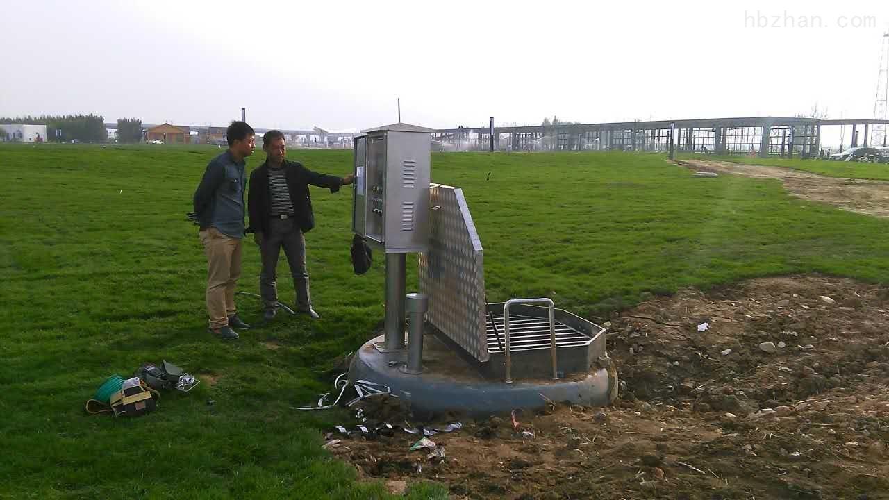 赣州一体化污水装置