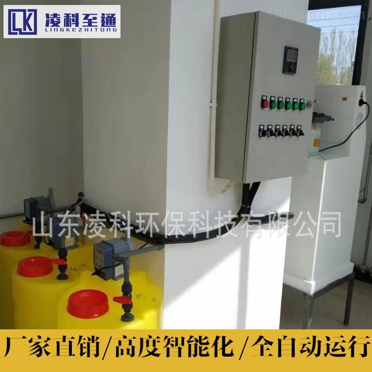 衡水检测机构实验室污水处理设备报价安装视频