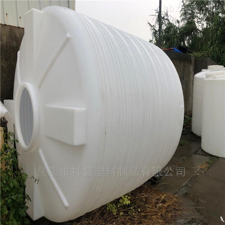 25噸污水加藥桶