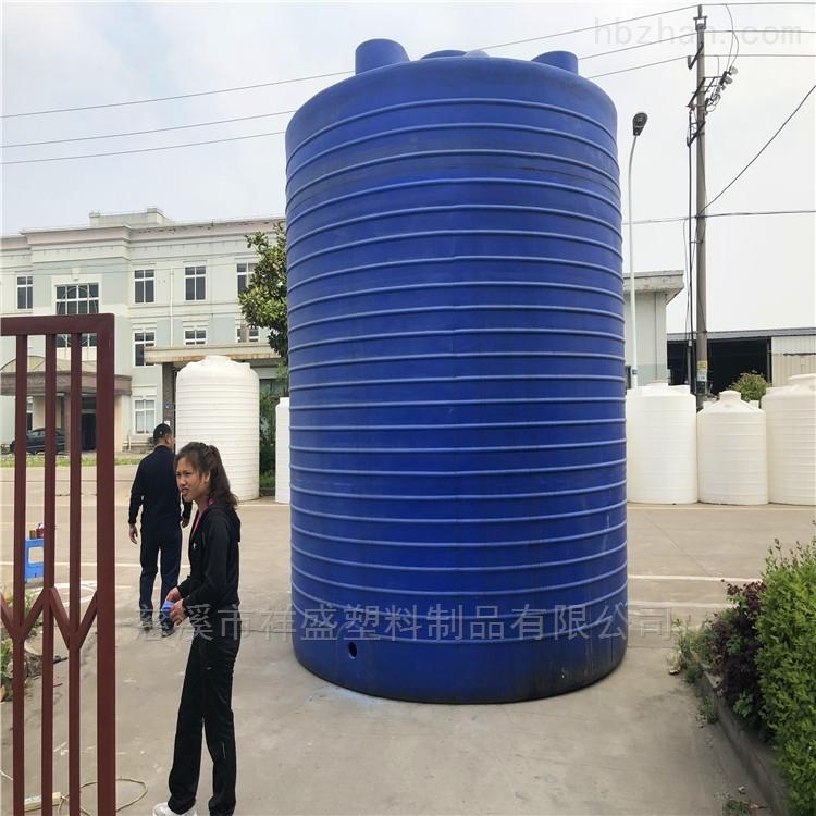 立式儲存罐東陽市