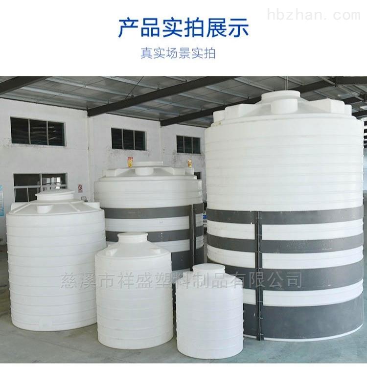 軟化水罐無錫
