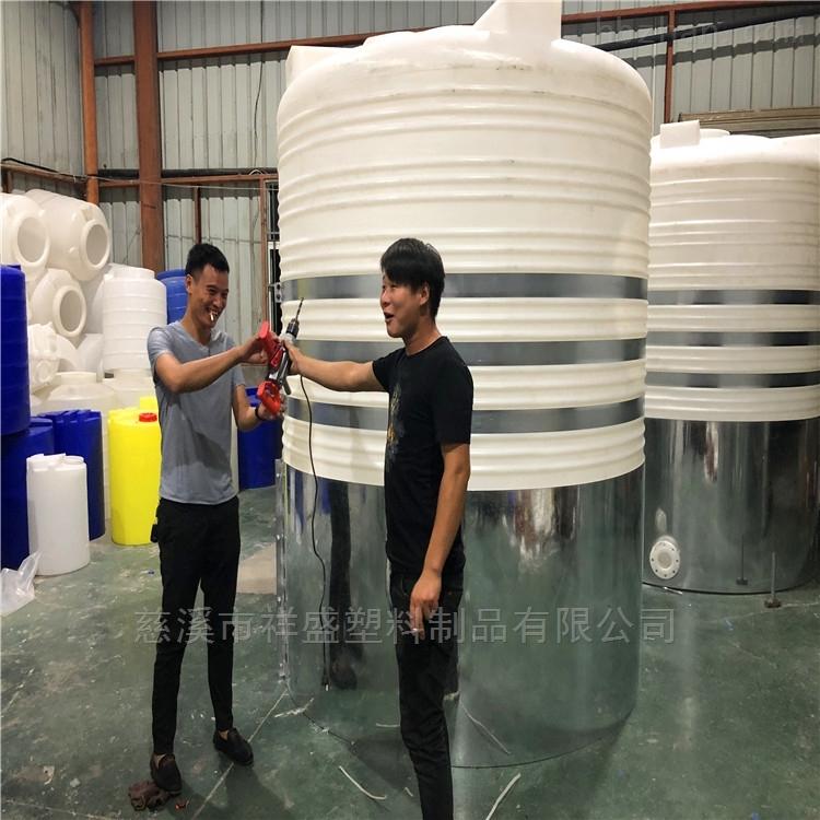 飲用水儲存桶椒江區