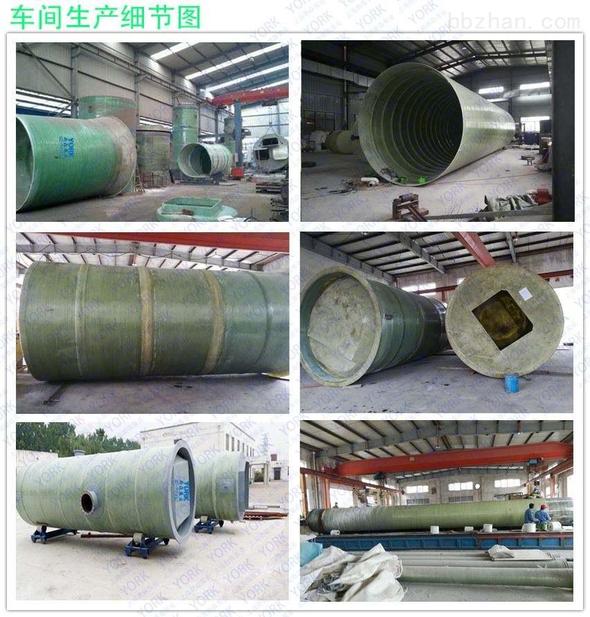 萍乡乡镇污水泵站