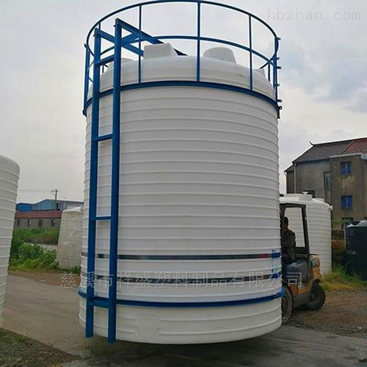 電鍍廢水儲罐新北區