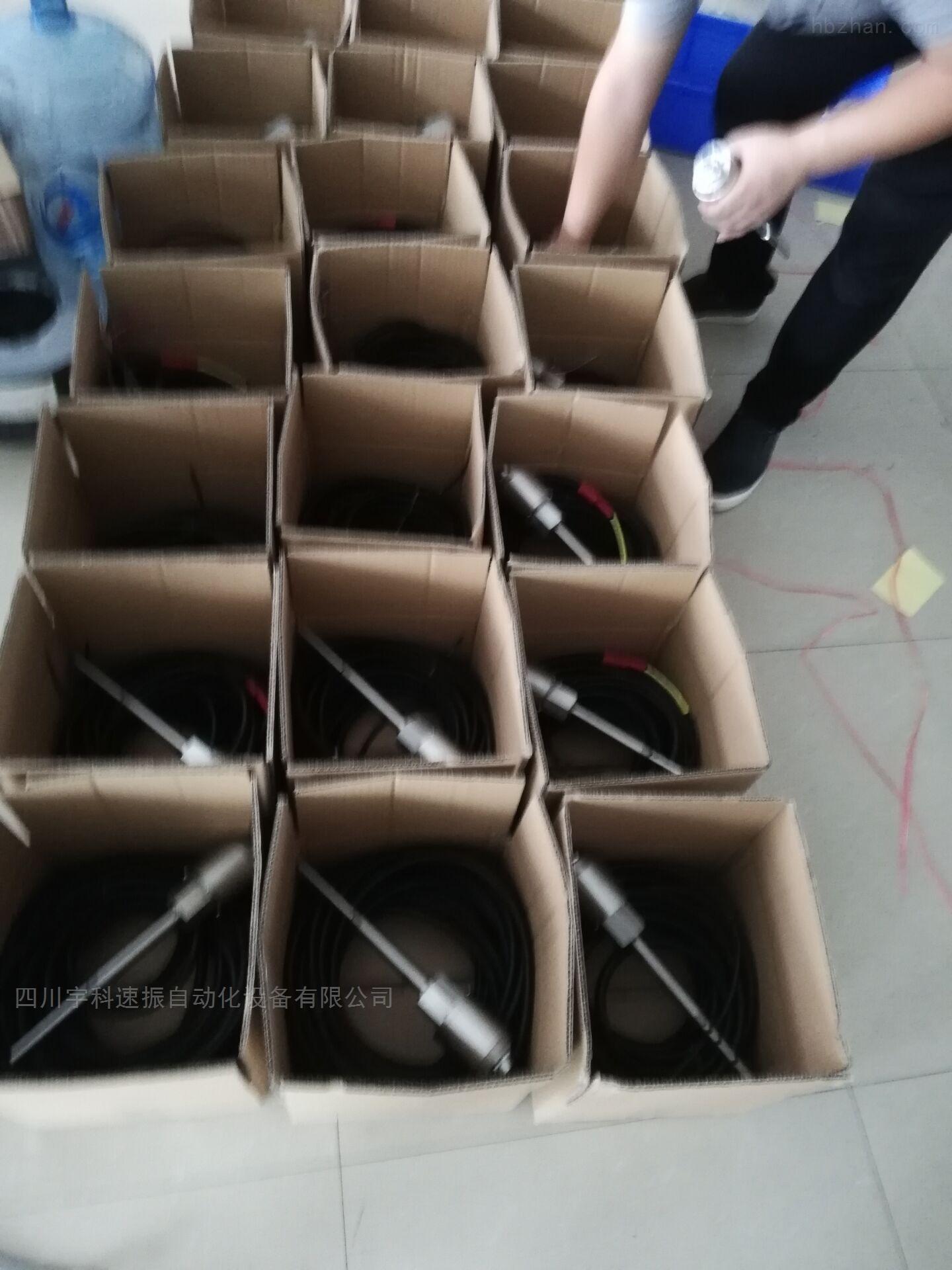 包头kr-939sb3三参数探头厂家供应