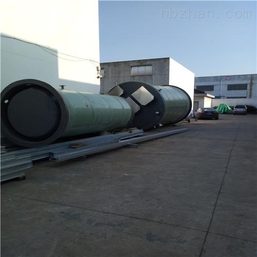 <strong><strong>日处理量1万吨/d一体化污水预制泵站</strong></strong>