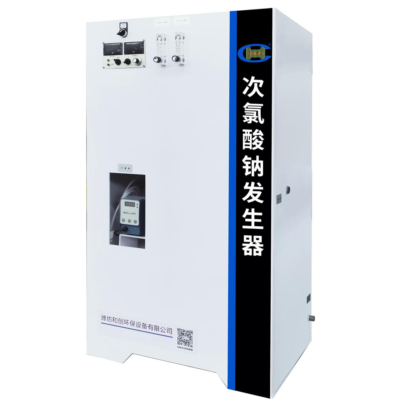 广西农村饮水消毒柜