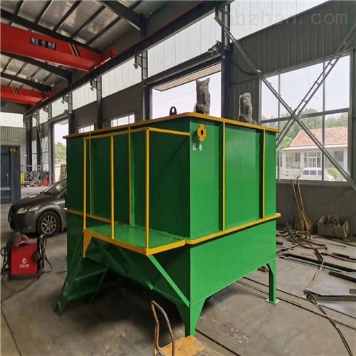<strong>潍坊污水处理一体化设备厂家销售</strong>