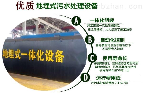 农村污水处理设备 达标