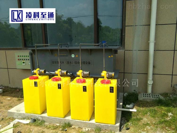 包头医学实验室污水处理设备工艺流程
