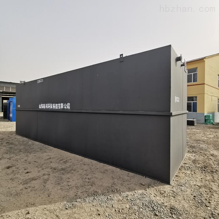 邯郸小型一体化污水处理设备源头厂家