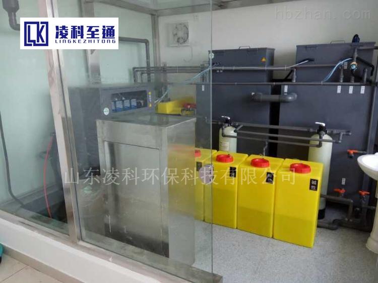 防城港实验室污水处理生化设备处理达标