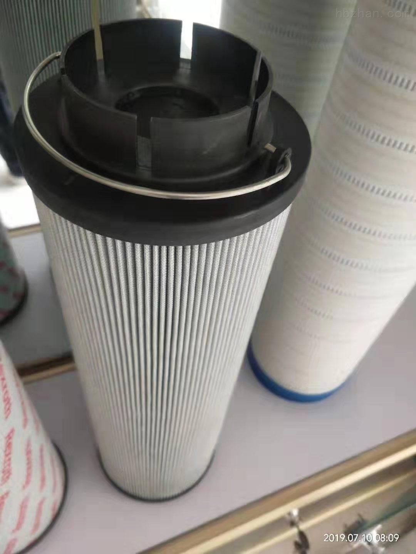 吉林液压系统过滤芯生产厂家