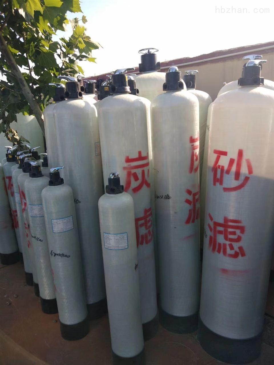 潍坊化工废水消毒报价