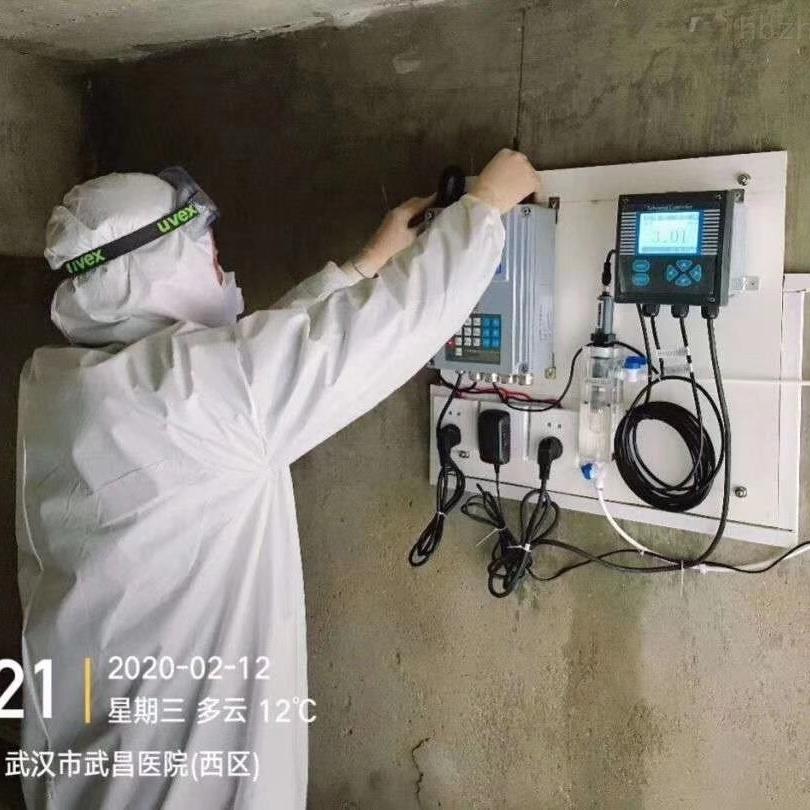 污水总氯在线检测仪