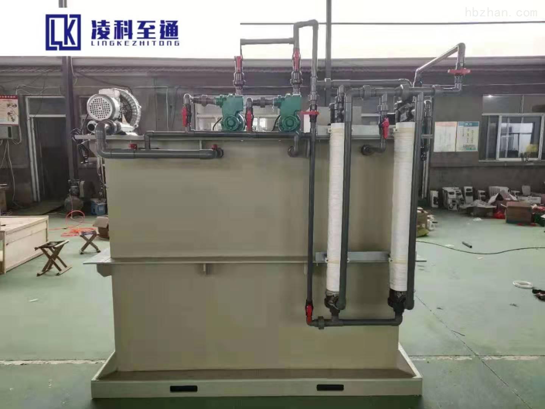 营口实验室各种污水处理反应设备工作原理