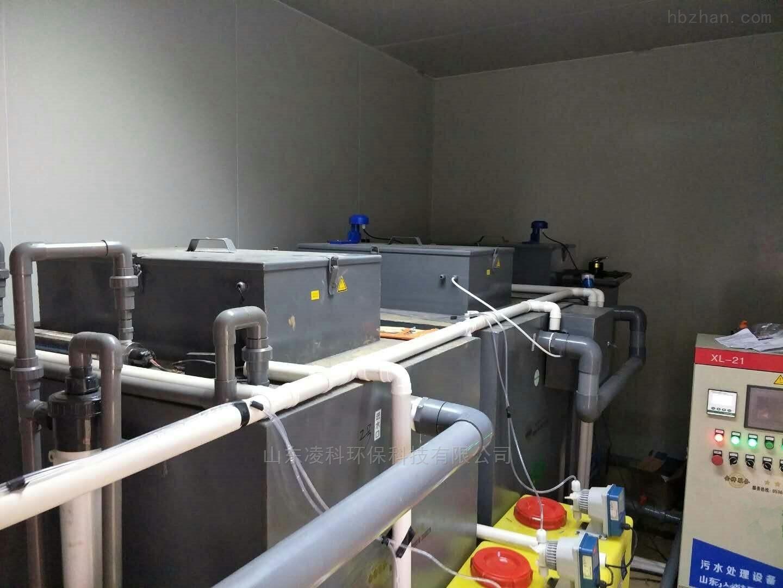 沈阳有机实验室污水处理设备信誉保证