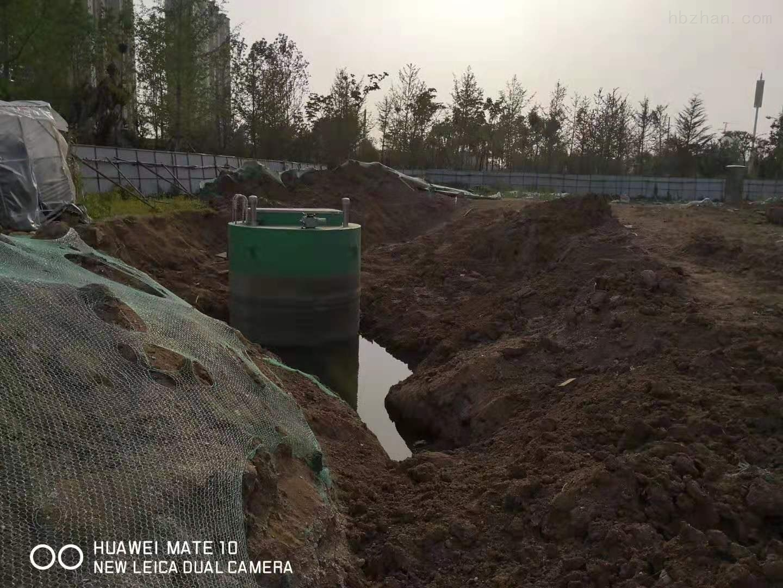 南阳GRP污水提升泵站报价
