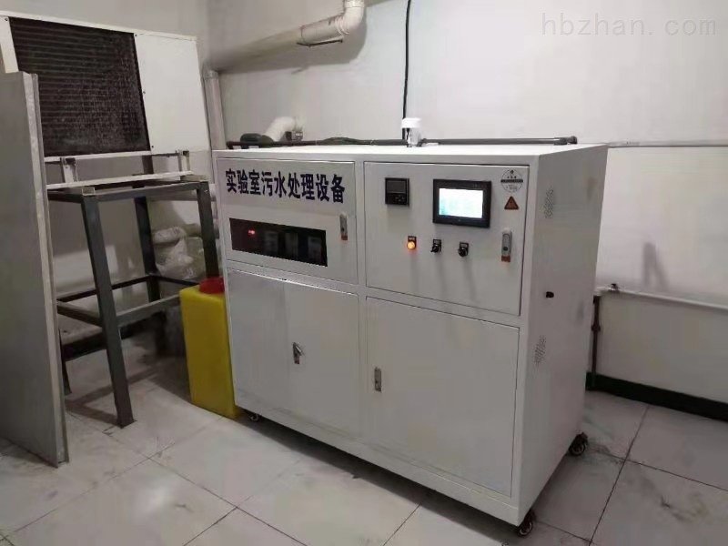 惠州实验室污水处理器设备如何保养