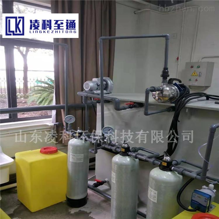 福州食品药品检验废水处理设备安装流程