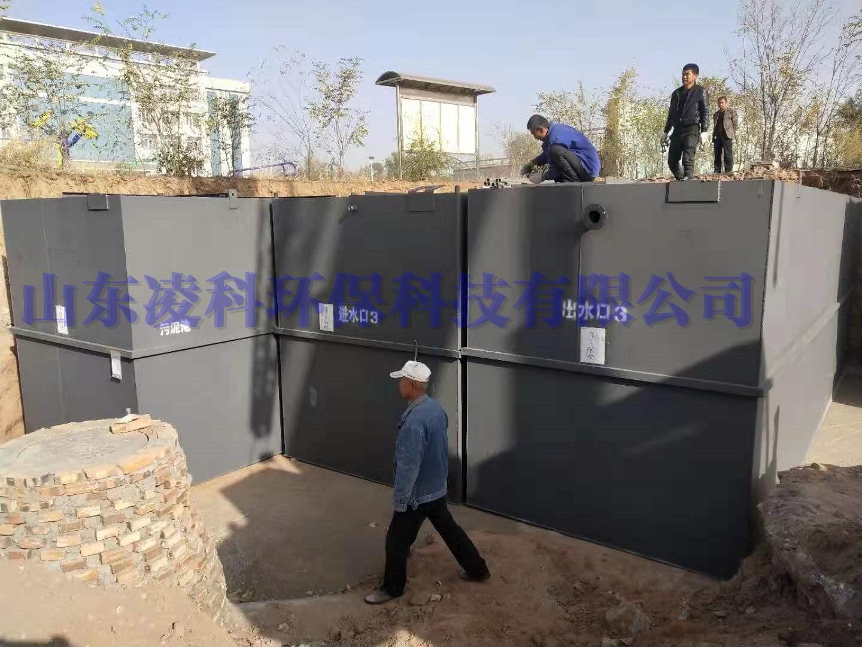 大庆地埋式一体化提升泵站处理达标