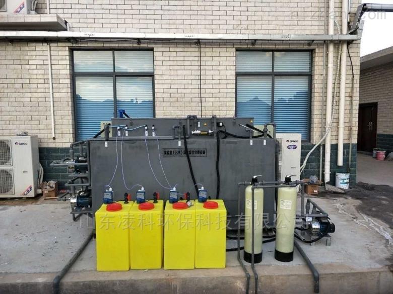 福州中学化学实验室污水处理设备信誉保证