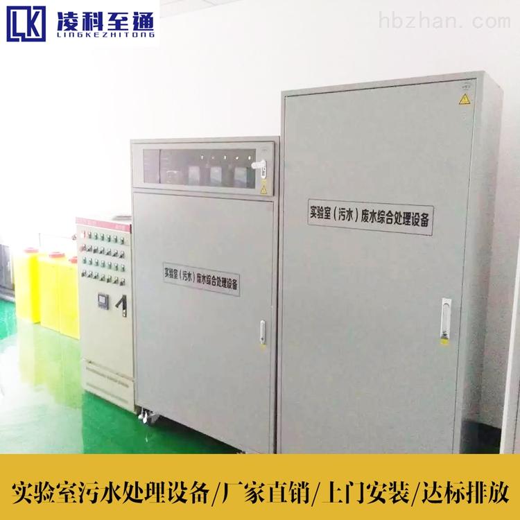 衡水污水处理厂实验室所需设备仪器厂家直销