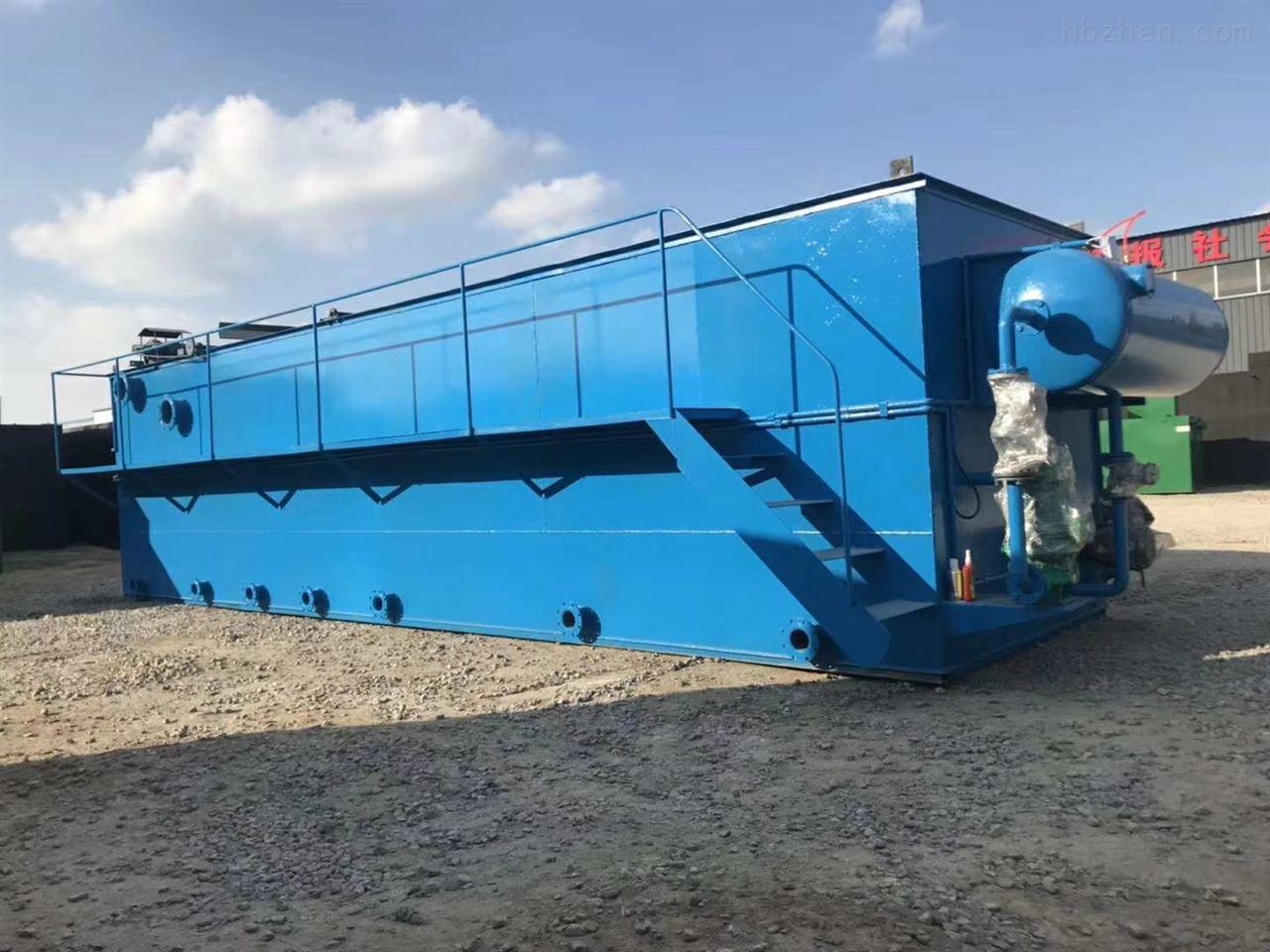 承德豆制品污水处理设备技术参数