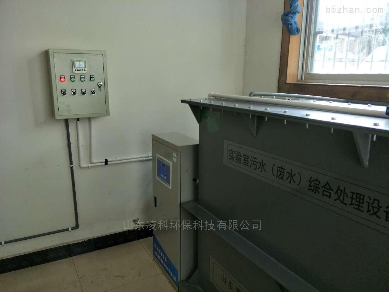 衡水污水处理实验室设备器材如何保养