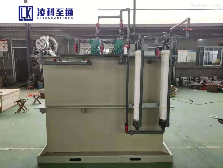 衡水实验室化学污水处理设备处理达标