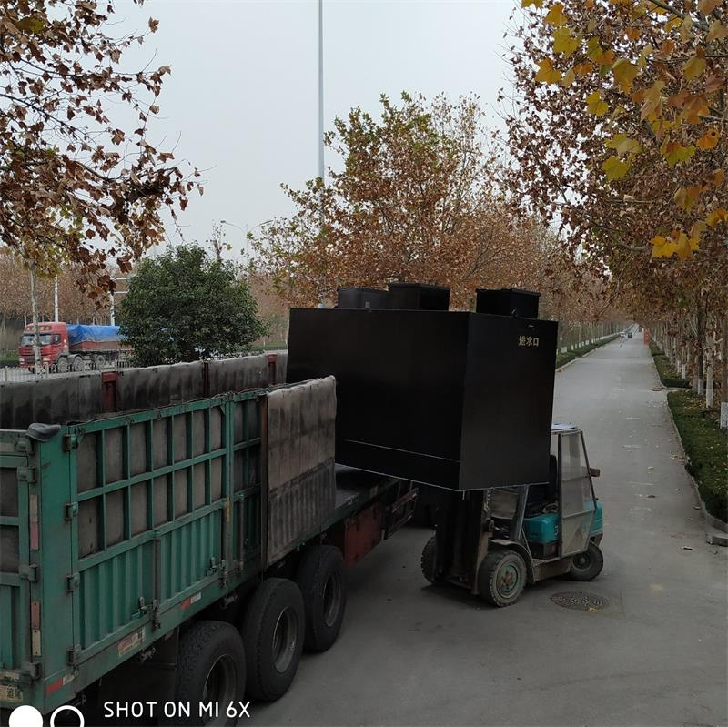 中山污水处理设备采购