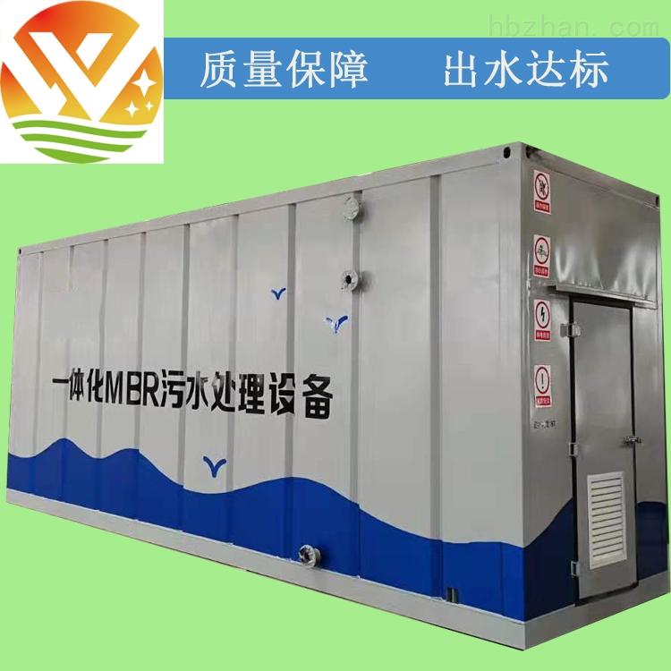 丽水污水处理设备供应商