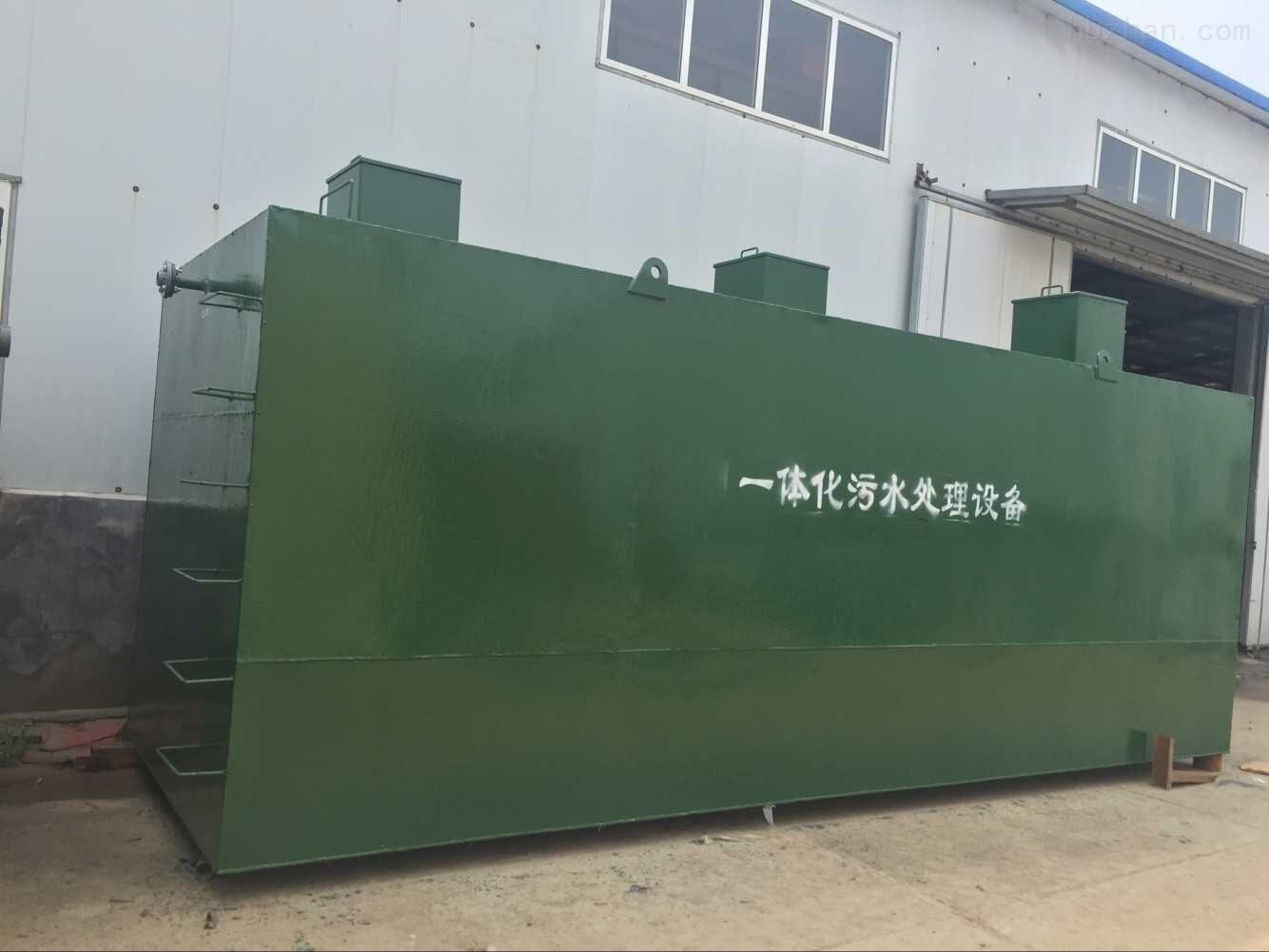 晋中社区污水处理设备报价参数